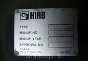 Кран манипулятор Hiab 095 SC КМУ грузоподъемность 4200 кг Москва