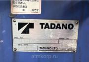 Кран манипулятор Tadano Carco Crane ZR294 гв 2008 КМУ груз 3 тн стрела 4 вылетадлиной 10 мпростые  Москва