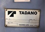 Кран манипулятор Tadano Crane ZR304 КМУ грузоподъем 3 тн стрела 4 вылетадлиной 10 мпростые опоры а Москва