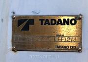 Кран манипулятор Tadano Crane ZF294 super Z КМУ грузопод 3 тн стрела 4 вылетадлиной 10 мпростые оп Москва