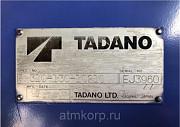 Кран манипулятор Tadano Crane ZF303 Zest гв 1996 КМУ грузопод 3 тн стрела 3 вылетадлиной 8 м.прост Москва