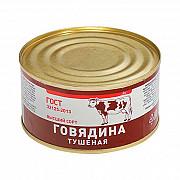 Консервы и другие продукты питания оптом Москва