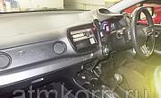 Хэтчбек гибрид HONDA INSIGHT EXCLUSIVE кузов лифтбек ZE3 модификация XG гв 2013 пробег 74 т.км жемчу Москва