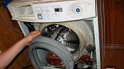 Ремонт стиральных машин в Москве и Московской области Москва
