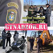 Ищете помощь в ГосТехНадзоре? Снятие-постановка, учет, ПСМ, уд. тракториста-машиниста. Москва