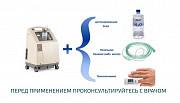 Аренда кислородного концентратора Armed 7F 5 литров Новокуйбышевск