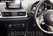 Седан гибридный среднего класса MAZDA AXELA кузов BYEFP 3 поколение пробег 125 тыс км цвет чайный Москва
