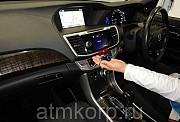 Седан гибрид среднего класса HONDA ACCORD кузов CR6  гв 2013 пробег 178 тыс км цвет серебристый Москва