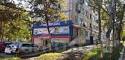 Нежилое помещение в Находке Владивосток