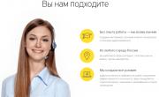 Менеджер на удаленной основе (женщина) Брянск