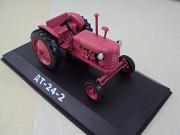 Модель. Трактор ДТ-24-2 Липецк