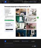 Купите готовый качественный сайт под ремонт квартир Санкт-Петербург Санкт-Петербург