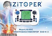 Физиоаппараты и массажеры оптом от производителя Санкт-Петербург