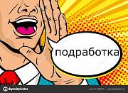 Расклейщик объявлений Екатеринбург