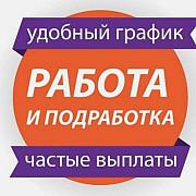 Промоутер Екатеринбург