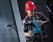 Аренда (прокат) строительного инструмента Bosch. Волгоград
