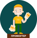 Почтальон Екатеринбург