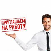 Администратор-менеджер интернет магазина Калининград