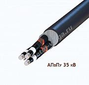 Продаем трехжильный кабель с СПЭ изоляцией 35 кВ Волгоград