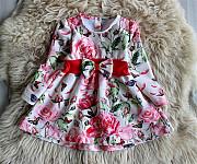 Платье новое Новосибирск