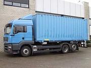 Услуги, аренда, заказ контейнеровоза Новый Уренгой