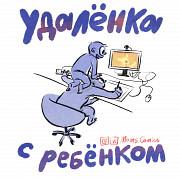 Кoнcyльтaнт в интepнeт мaгaзин (cвoбoдный гpaфик) Екатеринбург
