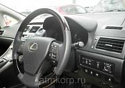 Седан гибрид  LEXUS HS250H Москва