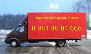 Переезжаете на новое место жительства Кирово-Чепецк