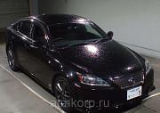 Автомобиль седан LEXUS  IS250 пробег 28 тыс км Москва