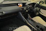 Автомобиль седан LEXUS  IS350 цвет жемчужный Москва