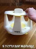 Стул детский для купания малыша babyton б/у белый желтый пластик на присосках товары для детей малыш Москва