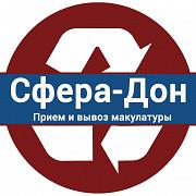 Компания «Сфера Дон» осуществляет вывоз металлолома - дорого Ростов-на-Дону