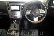 Седан спортивный премиум класс SUBARU LEGACY B4 кузов BM9 5-е поколение г 2011 4WD пробег 105 т.км ц Москва