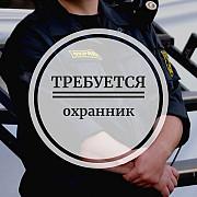 Требуется охранник на вахту Москва