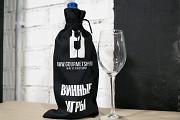 Слепая Дегустация вин на мероприятие Москва