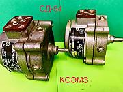 Электродвигатель СД-54 Москва