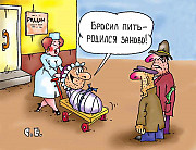 Лечение алкоголизма в стационаре Красноярск