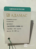 Кулон подвеска мишка серебро позолота адамас новый украшение ювелирное на цепь цепочку аксессуар на Москва