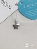 Кулон подвеска звезда серебро sokolov на цепь цепочку украшение ювелирное новое аксессуары ювелирка Москва