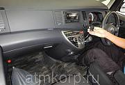 Минивэн TOYOTA ISIS кузов ZGM11W 7 мест двигатель 2 литра Москва