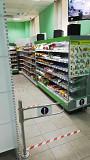 Действующий продуктовый магазин (франшиза от известной сети супермаркетов), Огородный проезд, д. 19 Москва