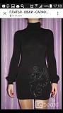 Платье туника capopera италия 46 м чёрное мини шерсть стразы футляр по фигуре swarovski кристаллы ка Москва