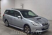 Минивэн 7-ми местный рестайлинг SUBARU EXIGA кузов YA5 гв 2013 4WD пробег 105 тыс км цвет серебристы Москва