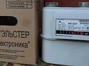 Экономный газовый счётчик BK-G4T Калуга