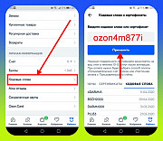 Промокод Озон ozon4m877i бонус Калуга