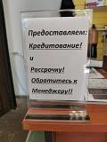 """Входные и межкомнатные двери от компании """"Массив 39"""" на Киевской 80к1 Калининград"""