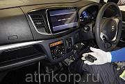 Хэтчбек 5 поколение рестайлинг SUZUKI WAGON R STINGRAY кузов MH44S гв 2015 пробег 30 тыс км цвет сер Москва