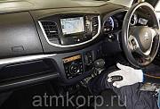 Хэтчбек 5 поколение SUZUKI WAGON R кузов MH34S гв 2014 пробег 55 тыс км цвет красный Москва