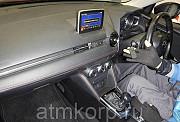 Хэтчбек 4 поколение MAZDA DEMIO кузов DJ5AS год выпуска2015 пробег 79 тыс км цвет фиолетовый хамеле Москва