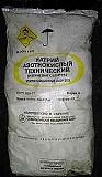 Поставим натрий азотнокислый на выгодных условиях, мешки по 50 кг, 25 кг Казань